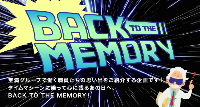 BACK TO THE MEMORY