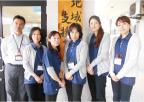 筑紫野市地域包括支援センターちくしの荘
