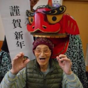 新年会(平成27年1月)
