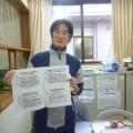 (研修報告)高齢者虐待と権利擁護
