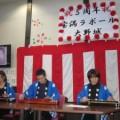宝満ラポール 大野城 5周年記念イベント