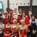 クリスマス会!!