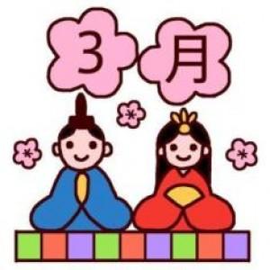 ☆寿光園3月のお知らせ☆