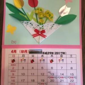 4月のカレンダー作成&完成♪