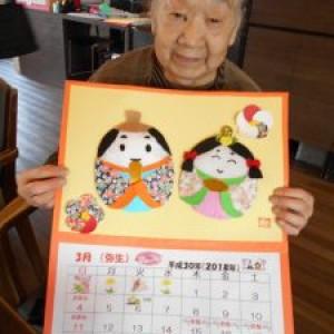 3月のカレンダーでーす♪