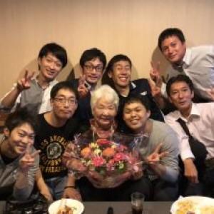 合澤さん卒寿お祝い