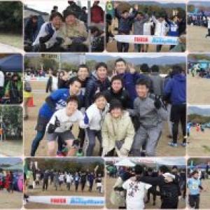 『ちくしの走』チーム、リレーマラソン(42.195km)完走しました!!!