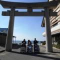 宮地嶽神社に行って来ました!!