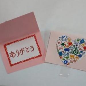 ☆ありがとうカード☆