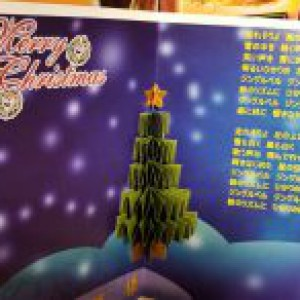 ☆クリスマス会に向けてコツコツと…☆