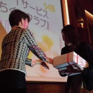 ブログアワード結果発表『ブログ投稿数部門賞』
