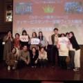 ブログアワード結果発表『最優秀ブログ賞』