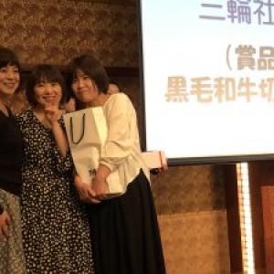 ブログアワード結果発表『年間ブログ継続数部門賞』