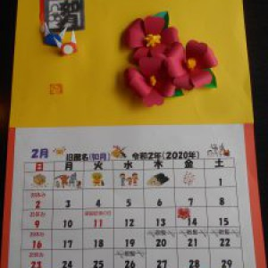 2月のカレンダー完成♪