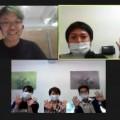 Web会議!!