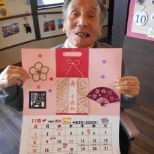 11月カレンダー完成♪