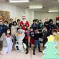 クリスマス会🎄