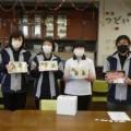 浜松餃子と山形牛。
