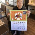 10月陽だまりカレンダー完成!